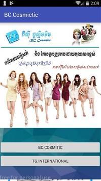 BC Cosmetics poster