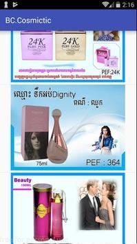 BC Cosmetics screenshot 3