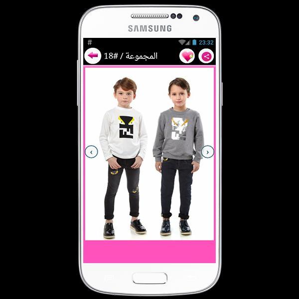 48cac347f أجمل ملابس أطفال بدون أنترنت for Android - APK Download