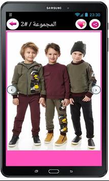 72ce7dedc6658 أجمل ملابس أطفال بدون أنترنت for Android - APK Download