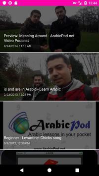 شاهد وتابع محمد مشيع screenshot 6