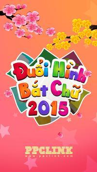 Duoi Hinh Bat Chu 2017 poster