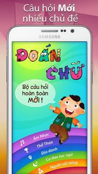 Duoi Hinh Bat Chu 2017 apk screenshot
