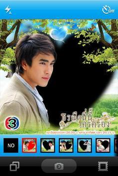 TV3 Camera poster