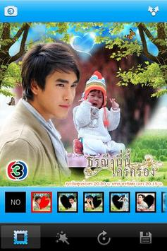 TV3 Camera apk screenshot