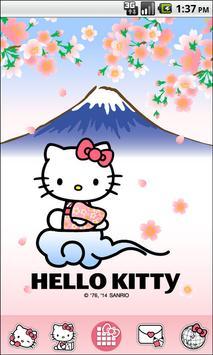 Hello Kitty Launcher Cartaz