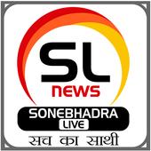 Sonebhadra Live icon