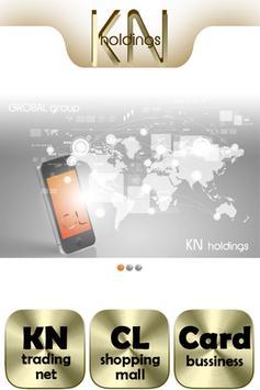 KN holdings,글로벌,컨소시움,네트워크비지니스 poster