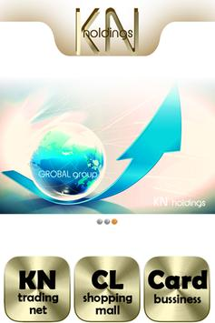 KN holdings,글로벌,컨소시움,네트워크비지니스 apk screenshot
