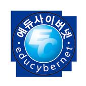에듀사이버넷 icon