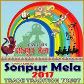 Sonepur Mela 2017 icon