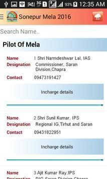 Sonepur Mela 2017 apk screenshot