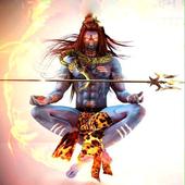 Lord Shiva Devotional Songs / Bhajans icon
