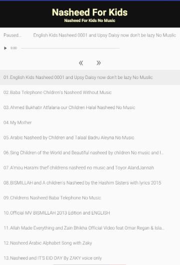Beautiful nasheeds lyrics
