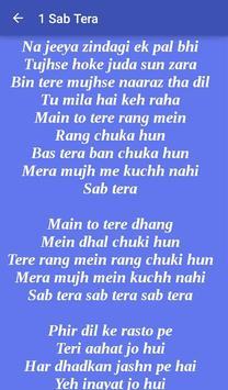 Baaghy Songs and Lyrics screenshot 2
