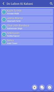 Do Lafzon Ki Kahani screenshot 1
