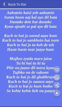 Do Lafzon Ki Kahani screenshot 2