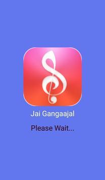 Jai Gangaajal Songs and Lyrics poster