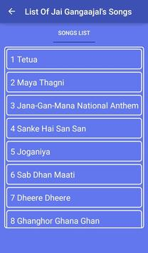Jai Gangaajal Songs and Lyrics screenshot 1