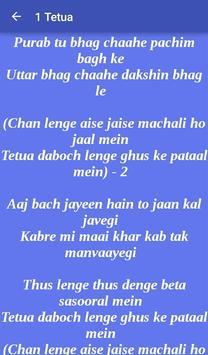Jai Gangaajal Songs and Lyrics screenshot 2