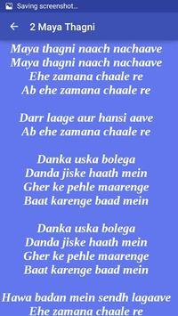 Jai Gangaajal Songs and Lyrics screenshot 3