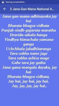 Jai Gangaajal Songs and Lyrics screenshot 4
