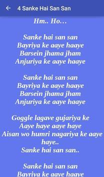 Jai Gangaajal Songs and Lyrics screenshot 5