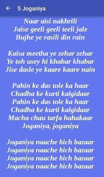 Jai Gangaajal Songs and Lyrics screenshot 6