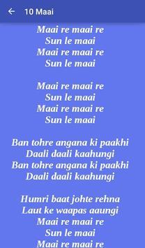 Jai Gangaajal Songs and Lyrics screenshot 7