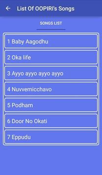 Oopiri Songs and Lyrics screenshot 1