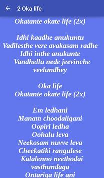Oopiri Songs and Lyrics screenshot 3