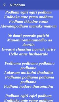Oopiri Songs and Lyrics screenshot 4
