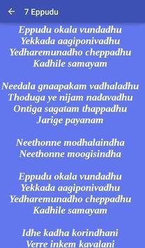 Oopiri Songs and Lyrics screenshot 5