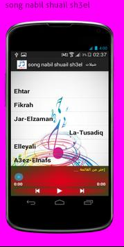 song nabil shuail sh3el شيلات apk screenshot