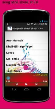 song nabil shuail sh3el شيلات poster