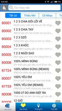 musicCore Smart Karaoke poster