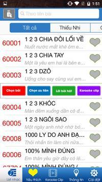 musicCore Smart Karaoke screenshot 1