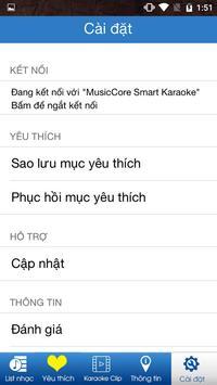 musicCore Smart Karaoke screenshot 4