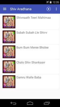 Shiv Aradhna (Bhajans) screenshot 1