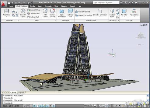 AutoCad 2010 Tutorial PID Free screenshot 3