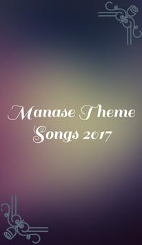 Manase Theme Songs 2017 poster