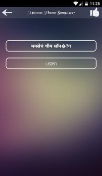 Manase Theme Songs 2017 apk screenshot