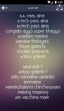 Songs of Nenu Local Telugu MV screenshot 2