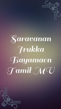 Sarvanan Irukka Baymaen Tamil poster