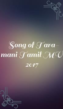 Song of Taramani Tamil MV 2017 poster