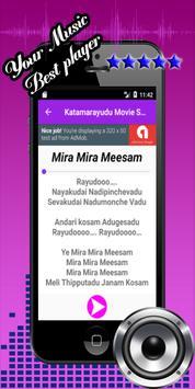Songs Katamarayudu 2017 Movie apk screenshot