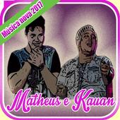 Matheus e Kauan Eu Duvido icon