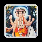 Gurucharitra Parayan icon