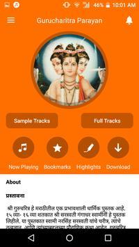 Gurucharitra Parayan screenshot 1