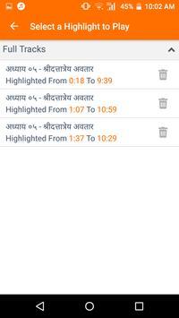 Gurucharitra Parayan screenshot 4